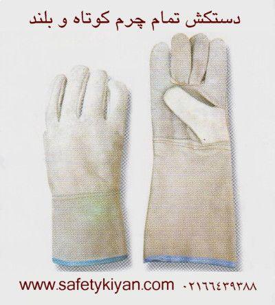 www.safetykiya.com