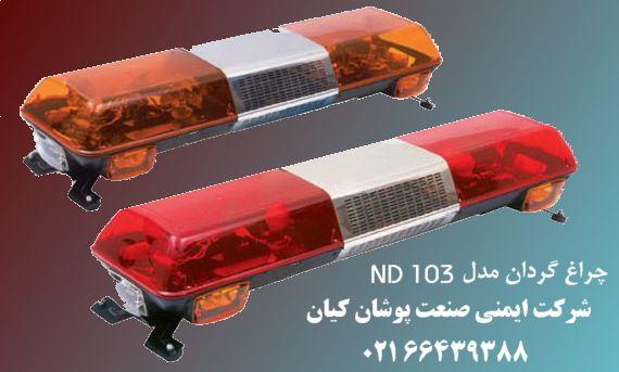 www.safetykiyan.om