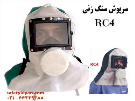 safetykiyan.com