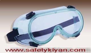 www.safetykiyan.com